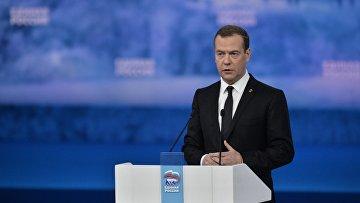 Председатель партии Единая Россия, премьер-министр РФ Д. Медведев на ХV Съезде партии Единая Россия
