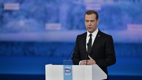 Председатель партии Единая Россия, премьер-министр РФ Д. Медведев. Архивное фото
