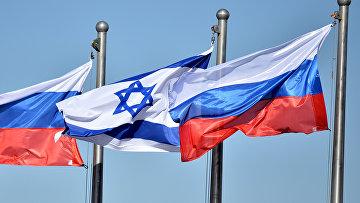 Церемония поднятия флагов Российской Федерации и Израиля. Архивное фото
