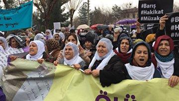 Активистки Конгресса свободных женщин проводят шествие против столкновений между армией и курдами