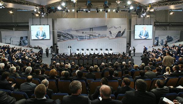 Красноярский экономический форум. Архивное фото
