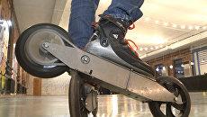 Российский изобретатель прокатился на созданных им скоростных электророликах