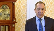 Лавров назвал эгоистической линией политику ряда стран в отношении Сирии