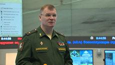 Террористы несут значительные потери – Конашенков об операции ВКС РФ в Сирии