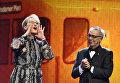 Актриса Мерил Стрип и директор фестиваля Дитер Косслик на церемонии открытия 66-го Берлинского международного кинофестиваля Берлинале - 2016