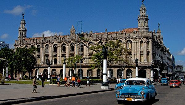 Центр Гаваны. Архивное фото