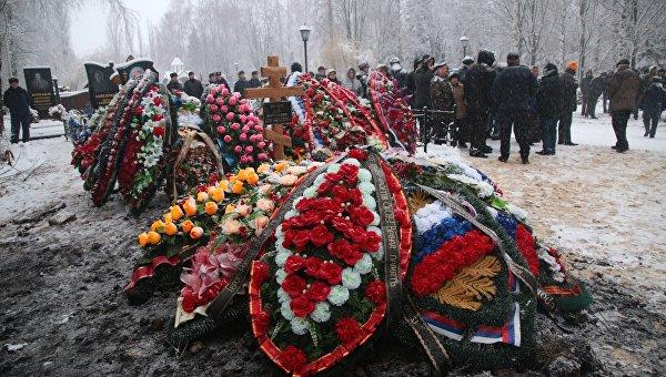 Могила героя России подполковника Олега Пешкова, погибшего в Сирии.