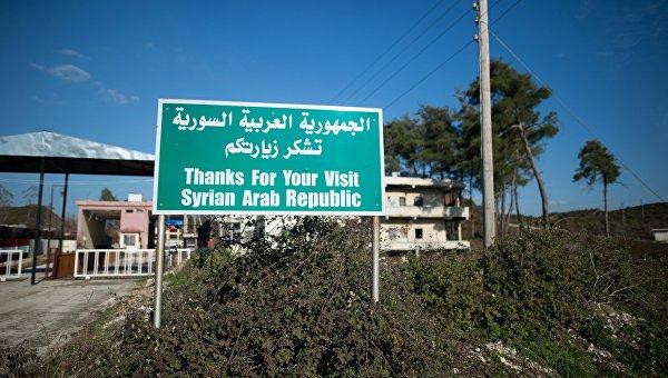 Табличка возле закрытого контрольно-пропускного пункта на сирийско-турецкой границе. Архивное фото