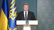 Ошибок больше, чем достижений – Порошенко предложил Яценюку уйти в отставку