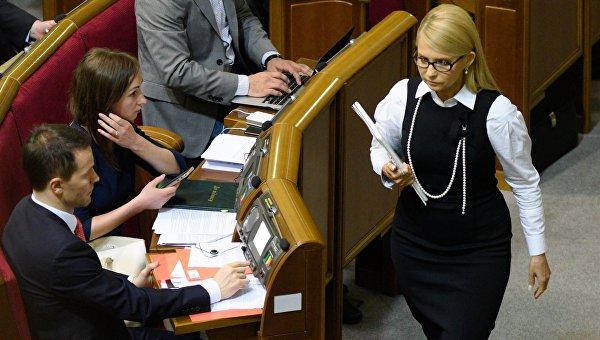 Лидер фракции ВО Батькивщина Юлия Тимошенко на заседании Верховной Рады Украины, 16 февраля 2016. Архивное фото