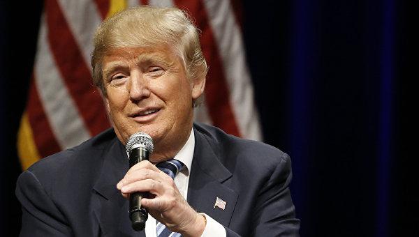 Кандидат на пост президента США Дональд Трамп выступает во время предвыборной кампании в Бофорте, Архивное фото