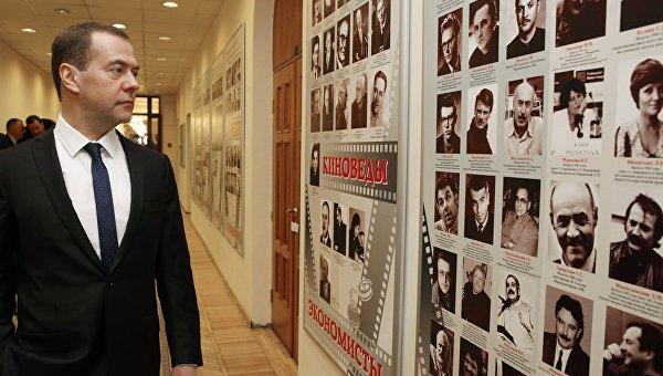 Председатель правительства РФ Дмитрий Медведев во время посещения Всероссийского государственного института кинематографии имени А.С. Герасимова