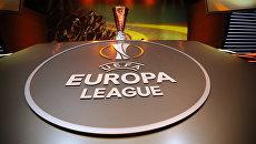 Логотип и кубок Лиги Европы УЕФА. Архивное фото