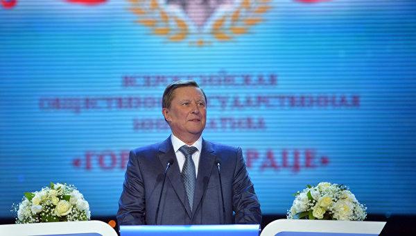 Руководитель администрации президента РФ Сергей Иванов выступает на церемонии награждения лауреатов Всероссийской общественно-государственной инициативы Горячее сердце