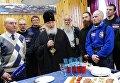 Визит патриарха Московского и всея Руси Кирилла на российскую полярную станцию в Антарктиде