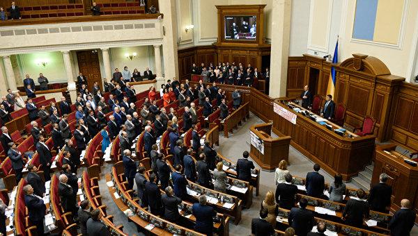 Верховная рада Украины в Киеве. Архивное фото