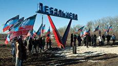 Открытие стелы Дебальцево, переданной ЛНР в дар ДНР. Архивное фото