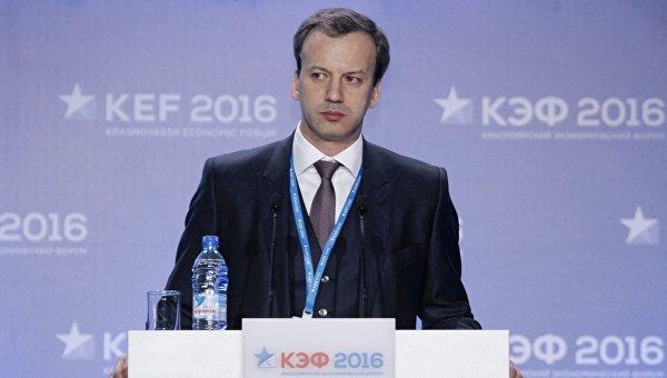 Заместитель председателя правительства РФ Аркадий Дворкович выступает на Красноярском экономическом форуме Россия: Стратегия 2030 в Красноярске