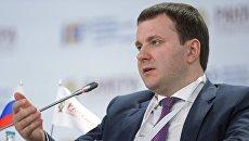 Заместитель министра финансов Российской Федерации Максим Орешкин