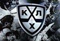 Логотип Континентальной хоккейной лиги (КХЛ) на демонстрационном экране во время презентации нового фирменного стиля КХЛ в Москве