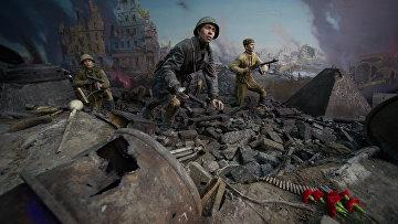Открытие трехмерной панорамы Битва за Берлин. Подвиг знаменосцев