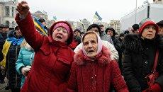 УчастницыНародного вече радикалов на майдане Незалежности в Киеве. Архивное фото