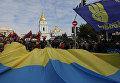 """Активисты партии """"Свобода"""" и """"Правого сектора"""" во время демонстрации в Киеве, Украина"""