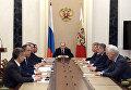 Президент России Владимир Путин проводит совещание с постоянными членами Совета безопасности РФ в Кремле. 24 февраля 2016