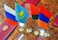 Флаги стран участниц ЕАЭС