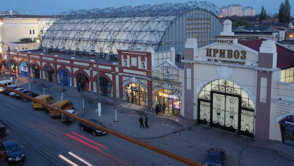 Рынок Привоз в Одессе. Архивное фото
