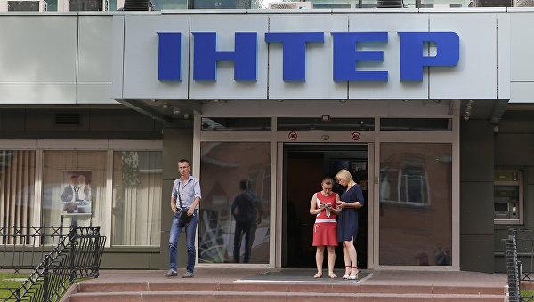 Люди у входа в здание телеканала Интер в Киеве, Украина. Архивное фото