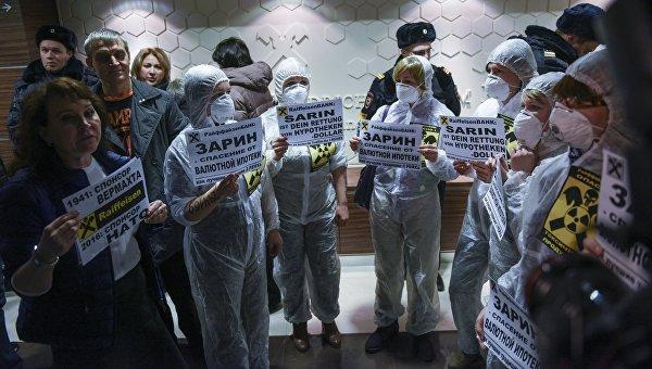 Валютные заемщики пикетируют отделение Райффайзенбанка в Москве