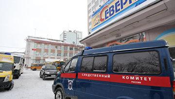 Ситуация на шахте Северная в Воркуте