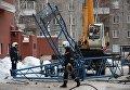 Башенный кран упал на многоэтажный жилой дом в Новосибирске
