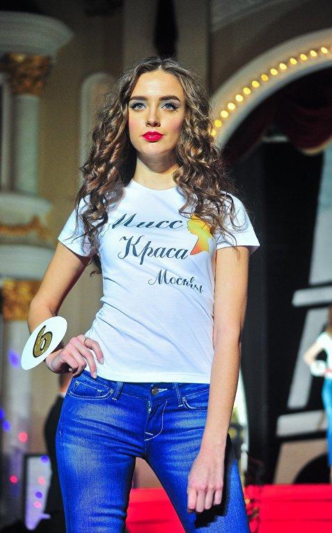 Конкурсантка Мисс Краса Москвы - 2016 Татьяна Макарова