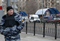 """Полиция у метро """"Октябрьское поле"""". 29 февраля 2016"""