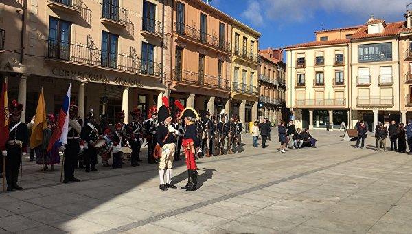 Память пехотного полка имени Александра I почтили в испанской Асторге