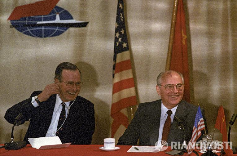 Совместная пресс-конференция Генерального секретаря ЦК КПСС, Председателя Верховного Совета СССР Михаила Сергеевича Горбачева и президента США Джорджа Буша