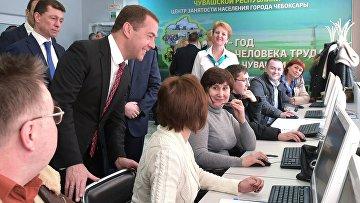 Председатель правительства России Дмитрий Медведев во время осмотра Центра занятости населения в городе Чебоксары