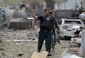 Сотрудники сил безопасности на месте взрыва рядом с консульством Индии в Джелалабаде на юго-востоке Афганистана. 2 марта 2016