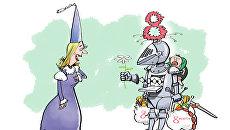 Карикатура на 8 марта