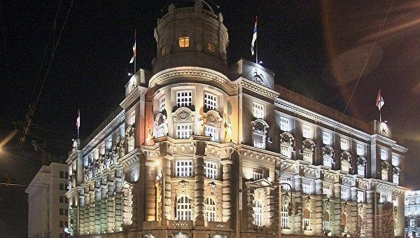 Здание правительства Сербии. Архивное фото