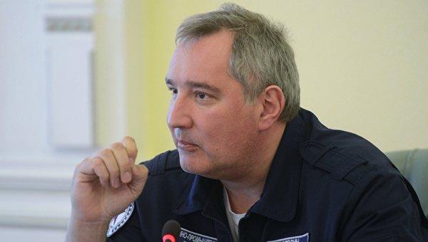 Заместитель председателя правительства России Дмитрий Рогозин. Архивное фото