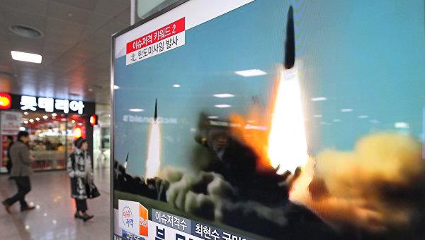 Архивная запись запуска КНДР ракет. Архивное фото