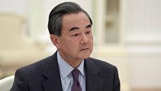 Министр иностранных дел Китая Ван И. Архивное фото