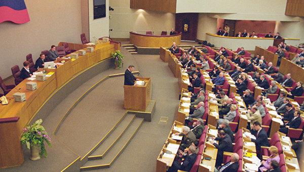Государственная Дума РФ третьего созыва. Архивное фото