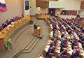 Утверждение Государственной Думой РФ кандидатуры Михаила Касьянова на должность председателя правительства РФ. 17 мая 2000 года