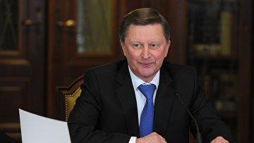 Руководитель администрации президента РФ С. Иванов провел заседание наблюдательного совета организации Дальневосточные леопарды. Архивное фото