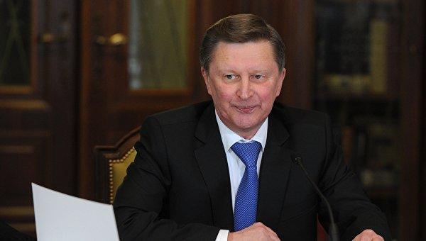 Руководитель администрации президента РФ С. Иванов