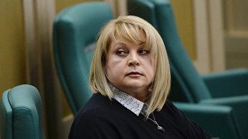 Экс-уполномоченный по правам человека в Российской Федерации Элла Памфилова. Архивное фото